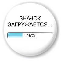 Ежедневник А5 Croco 320 страниц синий ВМ-2014-02