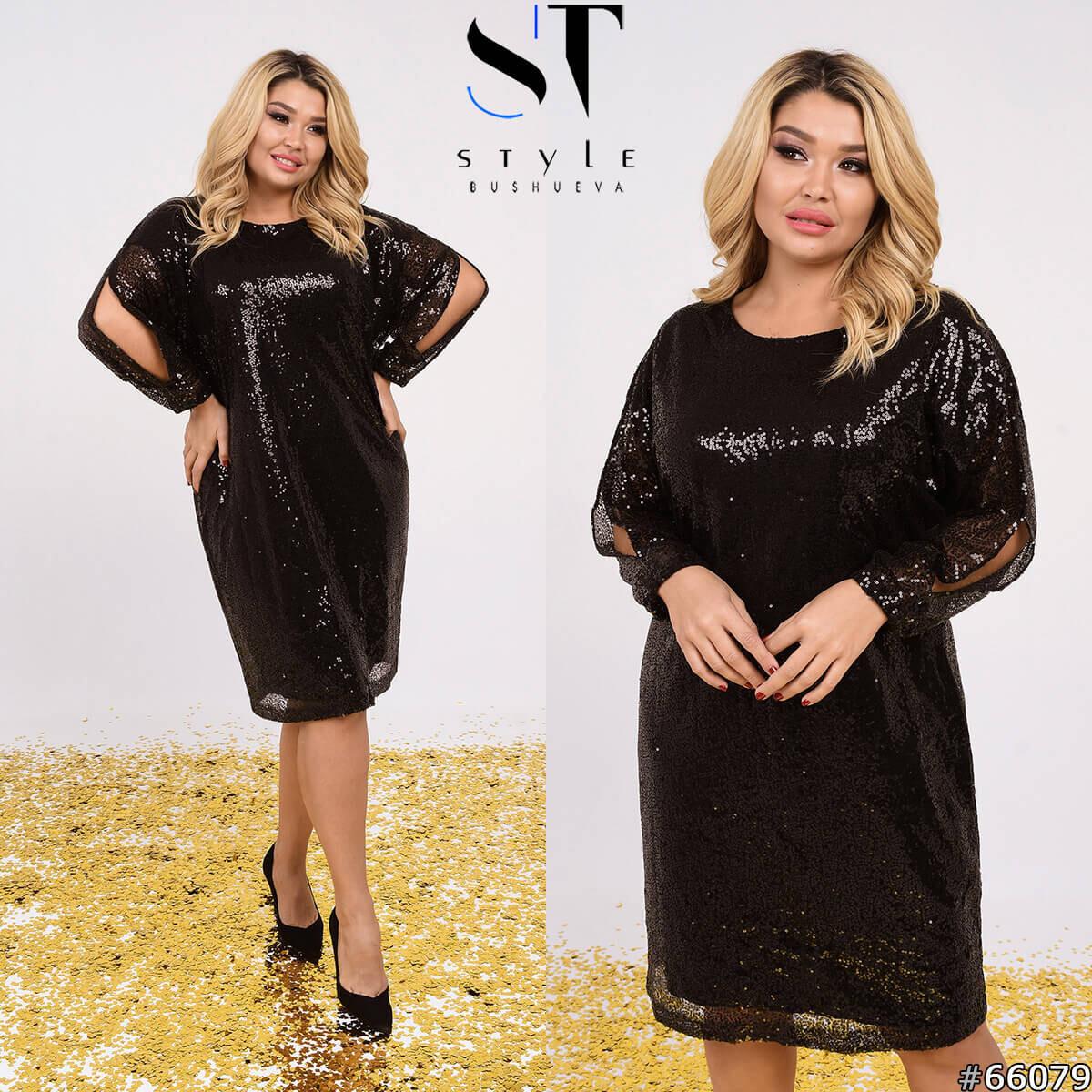 Вечірній жіноче чорне плаття нарядне батал розміри: 48-50, 52-54, 56-58, 60-62