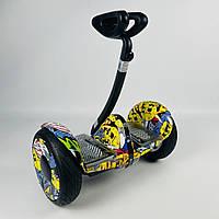 Сігвей Ninebot Mini Robot Жовтий з підсвічуванням   Двоколісний гироскутер Найнбот Міні Робот для дітей дорослих