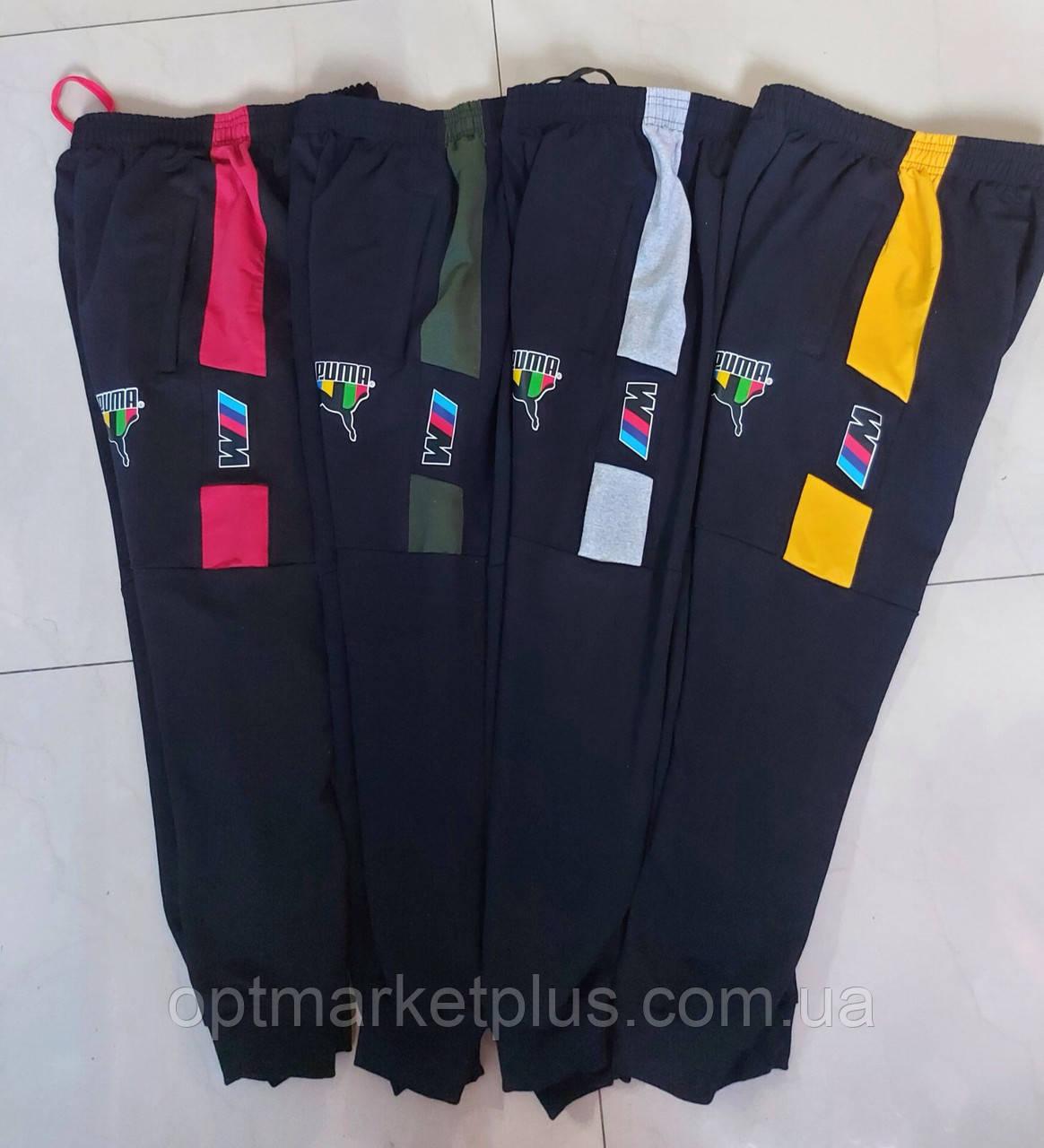 Спортивные штаны (12-16 лет) оптом купить от склада 7 км Одесса