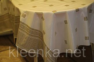 Клеёнка силикон белая в греческом стиле с золотой каёмкой, фото 2