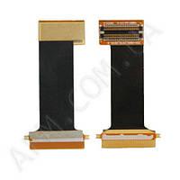 Шлейф (Flat cable) Samsung U600 оригинал