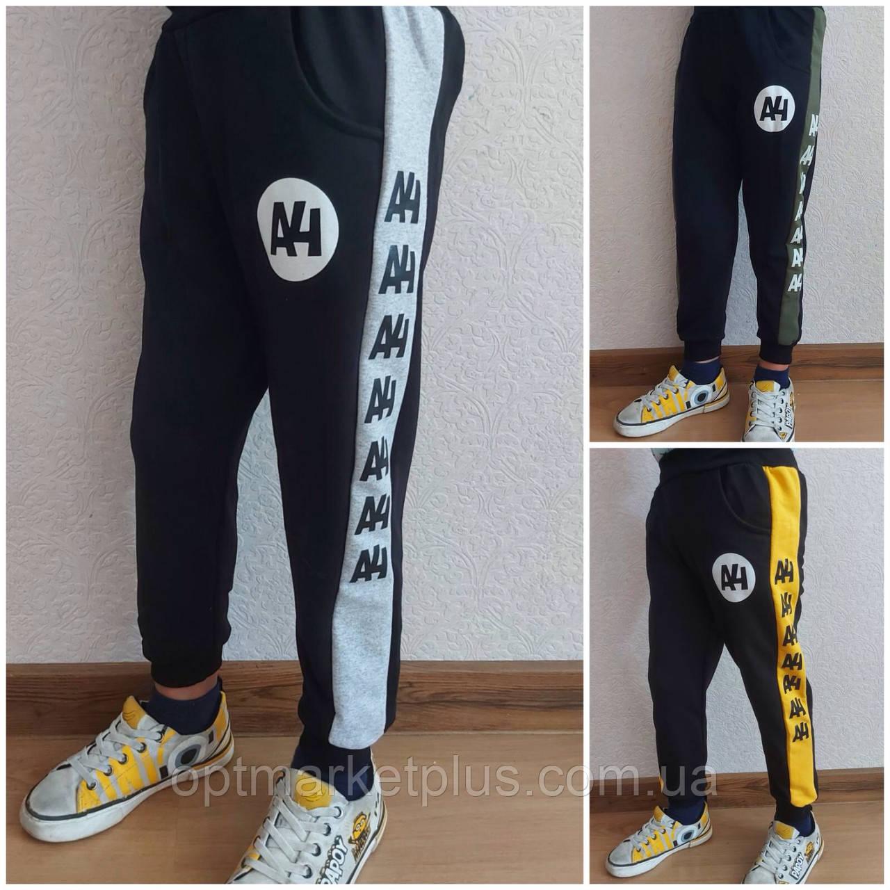 Спортивные штаны (1-5 лет) оптом купить от склада 7 км Одесса