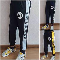 Спортивные штаны (1-5 лет) оптом купить от склада 7 км Одесса, фото 1