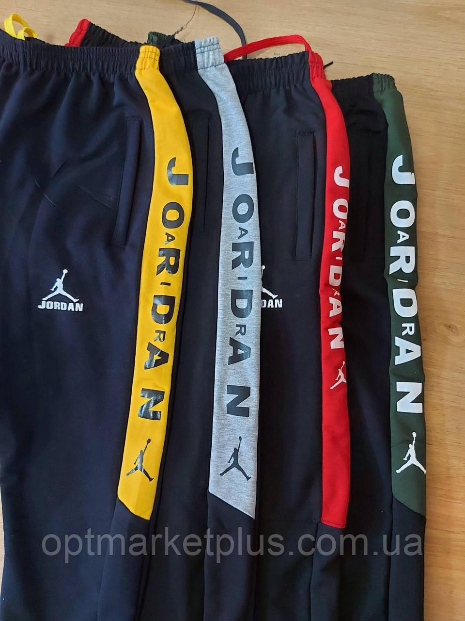 Спортивні штани (8-12 років) купити оптом від складу 7 км Одеса