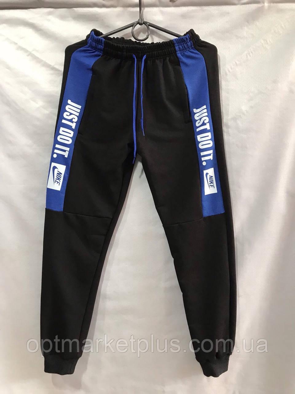Спортивні штани (10-15 років) купити оптом від складу 7 км Одеса