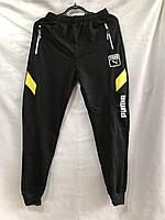 Спортивні штани (10-15 років) купити оптом від складу 7 км Одеса, фото 1