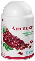 Антиокс- антиоксидант, замедляет старение клеток