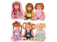Кукла АЛИНА в рюкзаке (6 видов)Joy toy