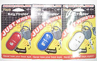 Брелок искатель ключей с подсветкой KEY FINDER QF-315