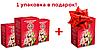 Шоколад для похудения в Донецке