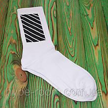 Брендовые высокие белые Носки Off White Универсальные 36-45