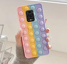 Чехол антистрес Pop it case на Xiaomi Redmi Note 9S / Note 9 Pro /   Note 9 Pro Max
