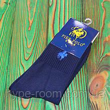Брендовые Носки Ralph Lauren Универсальные синие высокие 36-45