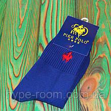 Брендовые высокие Носки Ralph Lauren Универсальные синие 36-45