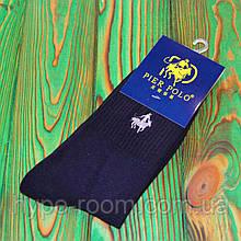 Высокие черные брендовые Носки Ralph Lauren Универсальные 36-45