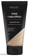 Шампунь для окрашенных волос Блонд
