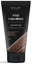 Шампунь для окрашенных волос Шатен