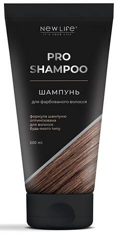 Шампунь для фарбованого волосся Шатен, фото 2