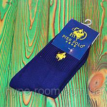 Высокие брендовые Носки Ralph Lauren Универсальные 36-45