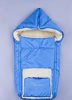 Конверт - мешок на овчине для новорожденных на натуральной овчине