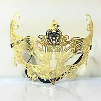 Асимметричная венецианская маска из металла(золотой)