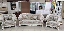 Новинка Сезону!!! Комплект м'яких меблів: Диван та 2 крісла, в стилі сучасна класика.