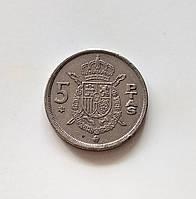 5 песет Іспанія 1975 р., фото 1