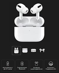 Беспроводные наушники Apple AirPods Pro (MWP22) OROGINAL С Беспроводной Зарядкой ГАРАНТИЯ 12(