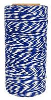 Двухцветный шнур 3 м_ СИНИЙ БЕЛЫЙ (Bakers Twine)