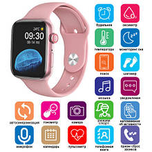 Смарт часы Watch Series 6 HW22 44mm Aluminium Pink