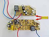 Плата живлення для мультиварки Redmond RMC-FM4520, RMC-FM4521 довга, фото 2