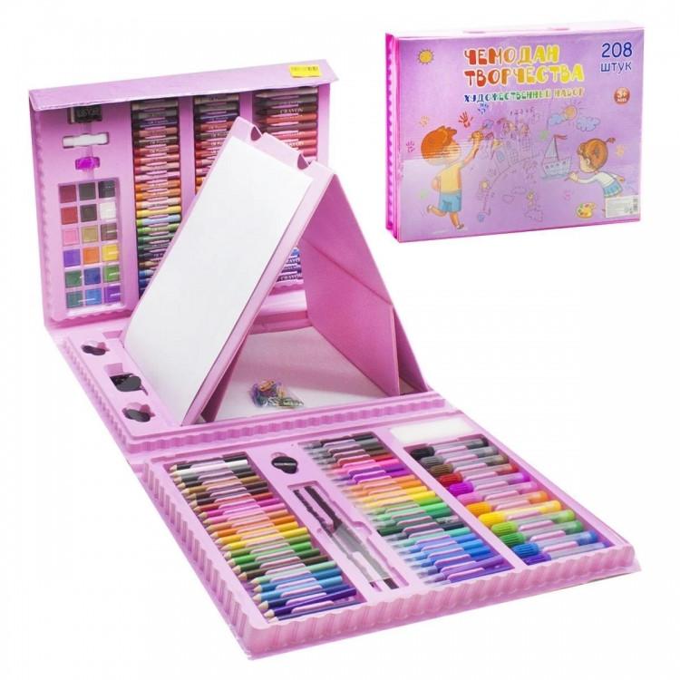 Дитячий художній набір для малювання у валізі 208 предметів рожевий