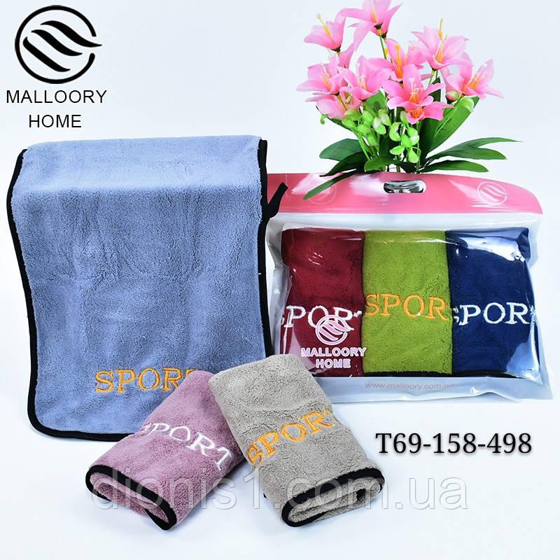 Кухонное полотенце Спорт 25х50 3 шт в упаковке фибра