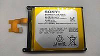 Акумулятор  Sony Z2 3000mah LIS1542ERPC