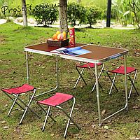 Стол для пикника алюминиевый, стол туристический складной чемодан УСИЛЕННЫЙ с 4 стульями 4 цвета