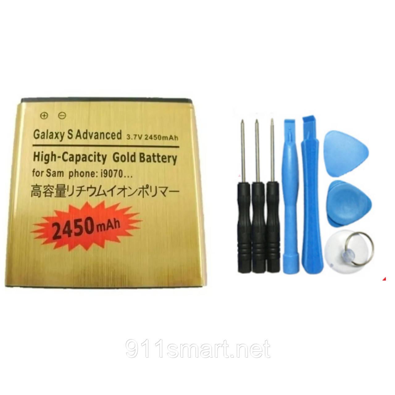Аккумулятор Samsung i9070 Galaxy S Advance / EB535151VU