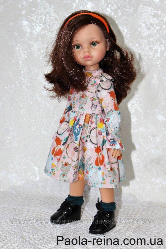 Кукла Paola Reina Кэрол 14779 в наряде 54852, 32 см