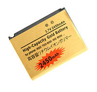 Посилений акумулятор Nexus S i9020 / T939 / i8000 i900 / M900