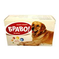 Витамины и минералы Браво для больших собак 100таб