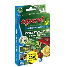 Средство от тли и белокрылки MOSPILAN 20SP, 20 г - Agrecol