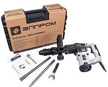 Отбойный молоток Элпром ЭМО- 2250 Max