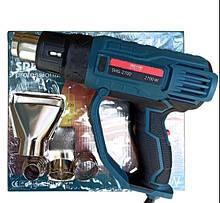 Фен технічний Spektr SHG-2700 (Регулювання потужності,набір насадок, Болгарія)
