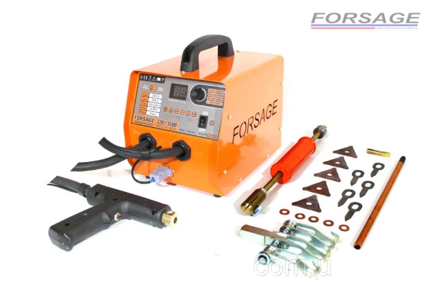 Споттер Forsage 3200A (220 / 380V)