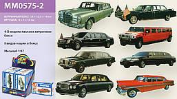 """Пазлы 4Д  """"Автомобиль"""" ММ0575-2"""