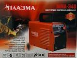 Сварочный инвертор Плазма turbo ММА-340 (дисплей), фото 2