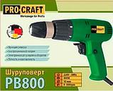Сетевой шуруповерт ProCraft PB-800, фото 2