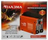 Сварочный инвертор Плазма turbo ММА-300D (дисплей), фото 4