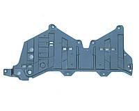 Защита батареи задняя малая пластиковая Honda Clarity FCX (17-) 1D595-5WJ-A00