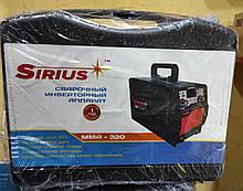 Sirius  MMA-320 (ЧЕМОДАН)